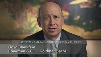 Goldman Sachs Video